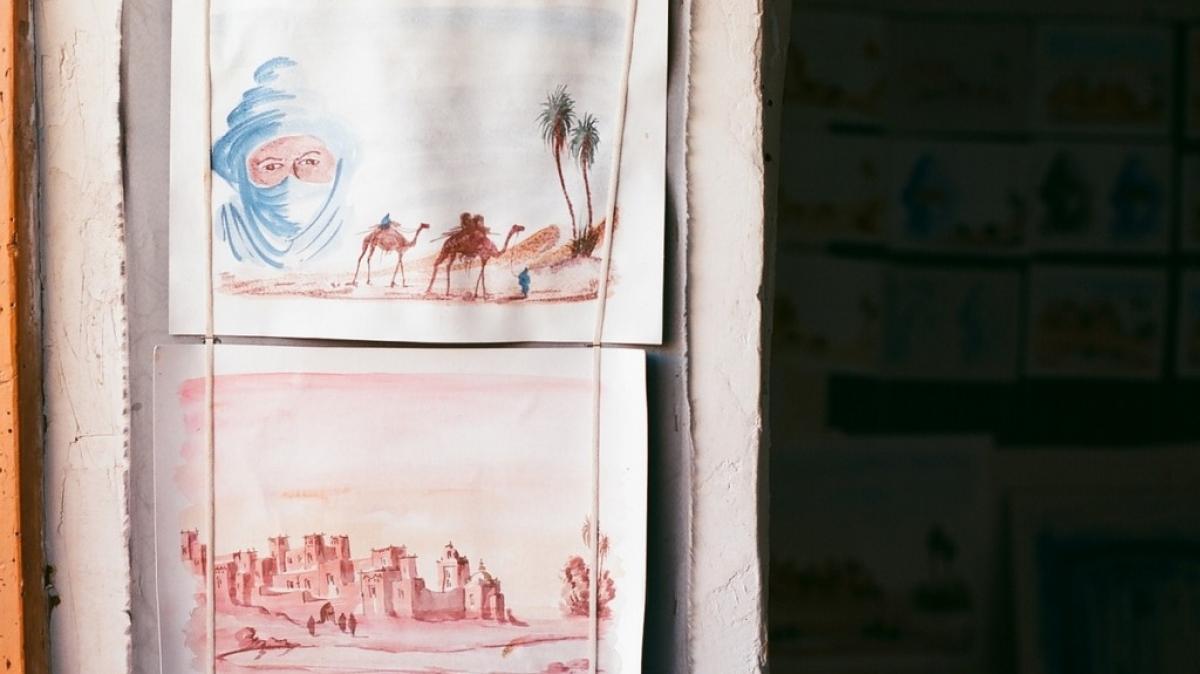 Марокканские акварели.