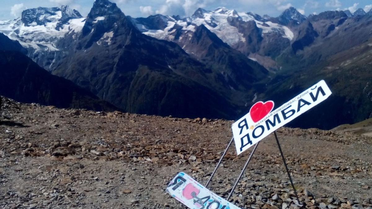 Вид на вершины Домбая.Фото нашего гида Галины Жигулиной