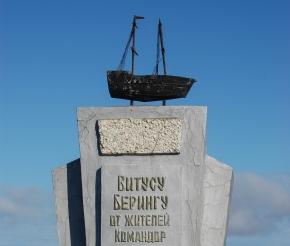 фото: Sandy-Balfour, wikimedia