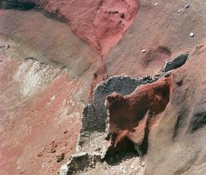 Вулканическая щель