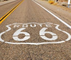 Знаменитая  трасса №66