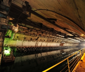 Судоремонтный завод атомных подводных лодок