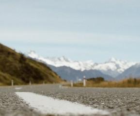 Дорога к горе Кука.