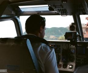Пилот.