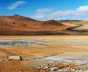 Район озера Миватн