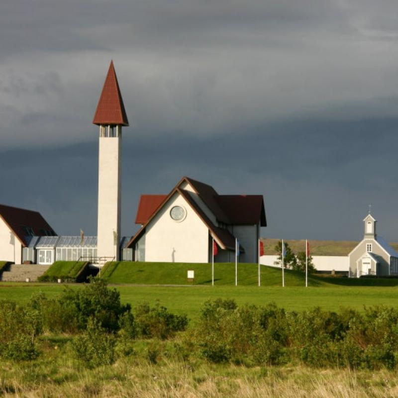 Деревня Рейкхолт