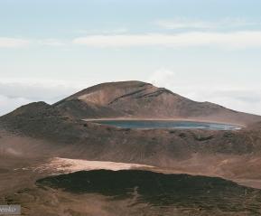 Вид с высшей точки трека Тонгариро
