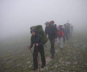 Путешествие в тумане
