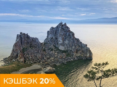 Лучшее на Байкале за 7 дней