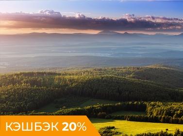 Ожерелье Южного Урала