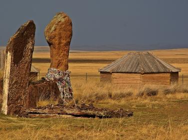 Этнографическая экспедиция в Сибирь