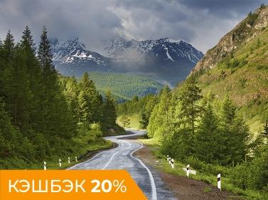 Зимний и весенний Алтай