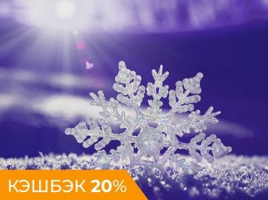 Новогодний Домбай