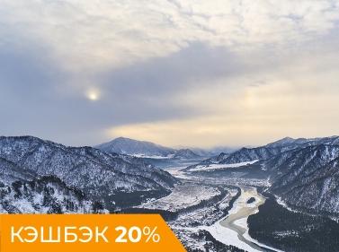 Осенний и зимний Алтай (7дней)