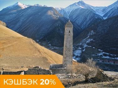 Лучшее на Кавказе. Лайт (часть 2)