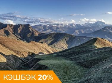 Этнотур по Дагестану: горы, люди и традиции