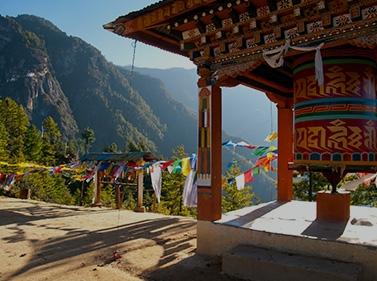 Путешествие по Азии: Индия, Бутан и Непал