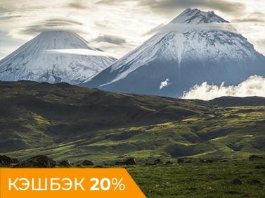Лучшее на Камчатке за 8 дней (релакс, бигфуты и СПА)
