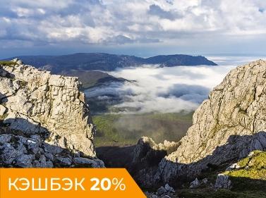 Палитра Крыма: горы, сыроварни и винодельни