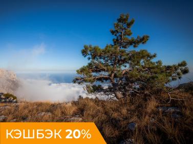 Осень в Крыму: треккинг и занятия по альпинизму