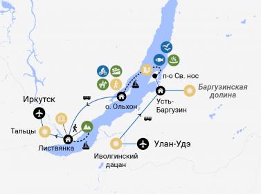 Весь Байкал за 11 дней