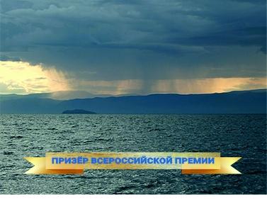 Весь Байкал за 11 дней из Иркутска