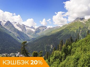 Экскурсионный тур Домбай + Архыз