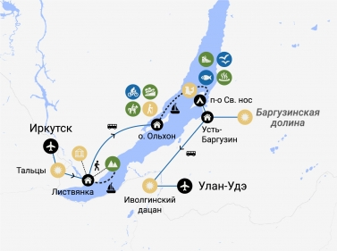 Авторский тур по центральной части Байкала